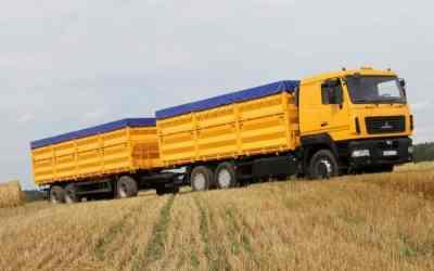 Зерновоз Транспорт для перевозки зерна. Автомобили МАЗ заказать или взять в аренду, цены, предложения компаний