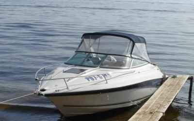 Катер или яхта Катание на катере 4 места заказать или взять в аренду, цены, предложения компаний