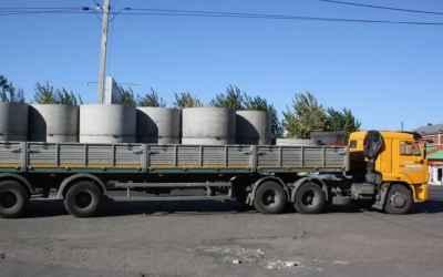 Прием заявок на перевозку бетонных колец и колодцев. Диспетчерская - Благовещенск, цены, предложения специалистов
