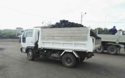 Доставка угля - Благовещенск, цены, предложения специалистов