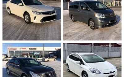 Аренда авто - Благовещенск, цены, предложения специалистов