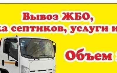 Откачка септиков 10 куб.м., услуги илососа - Благовещенск