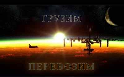Грузоперевозки,грузчики - Белогорск, цены, предложения специалистов