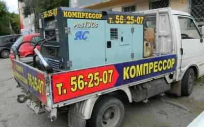 Бетонолом PDS130 заказать или взять в аренду, цены, предложения компаний