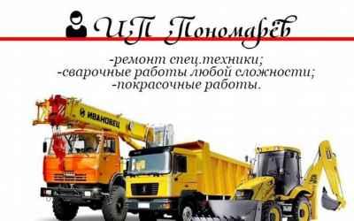 Ремонт гидравлики,спецтехники на пограничной122/17 оказываем услуги, компании по ремонту