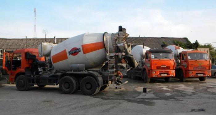 Амурская область купить бетон мешалка для перемешивания цементного раствора