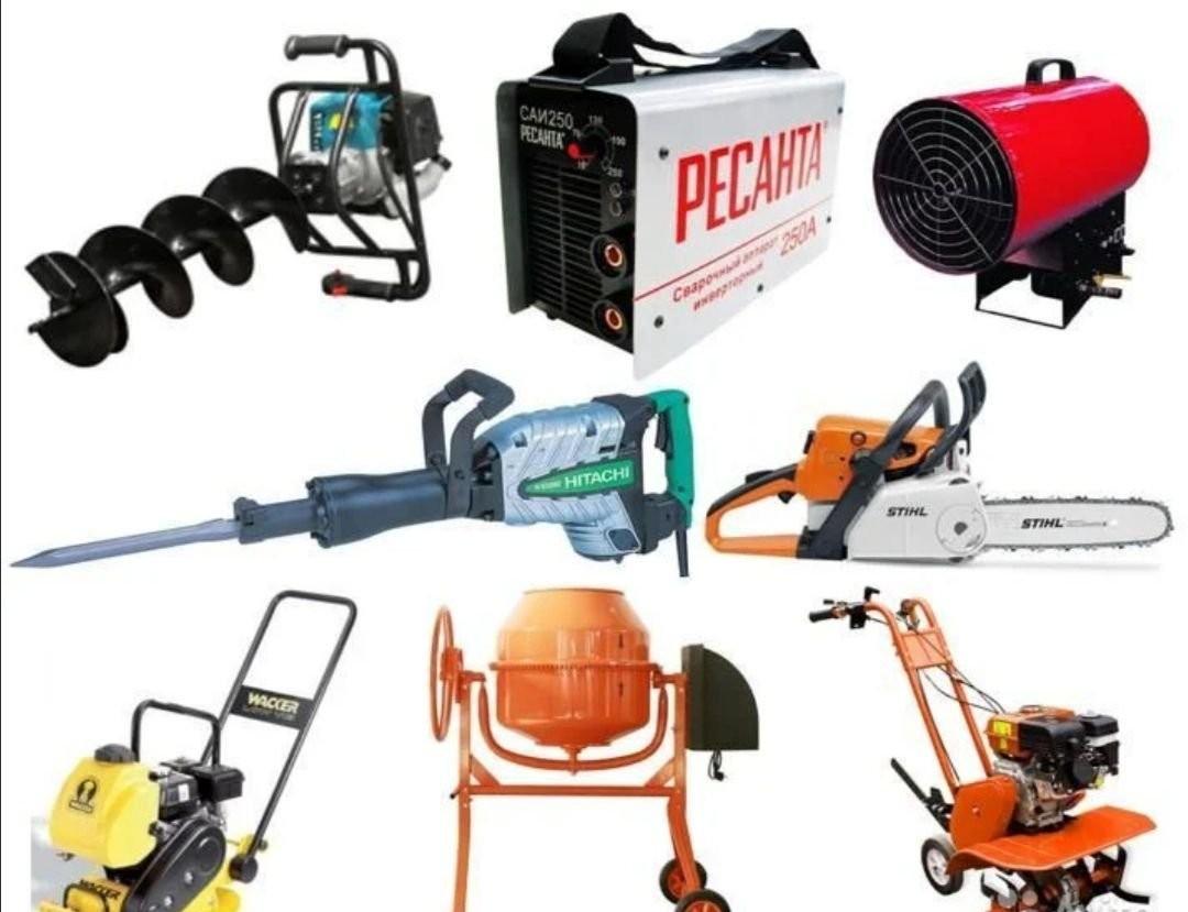 Аренда строительного инструмента - Свободный, цены, предложения специалистов