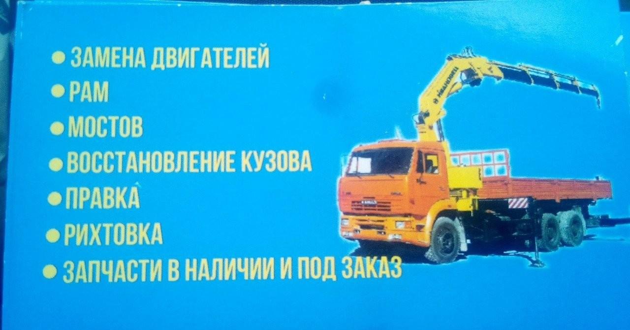Ремонт кранов,гидравлики и т.д на Пограничной 138 оказываем услуги, компании по ремонту