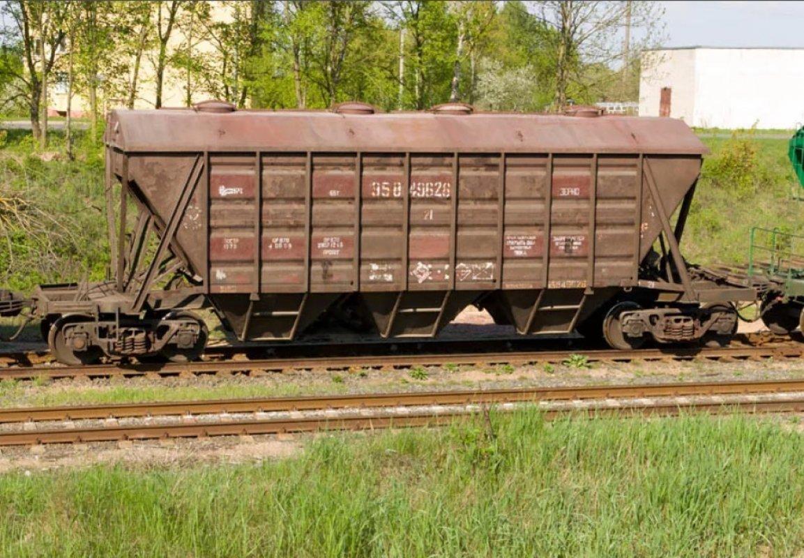 Зерновоз вагон 11-739 заказать или взять в аренду, цены, предложения компаний